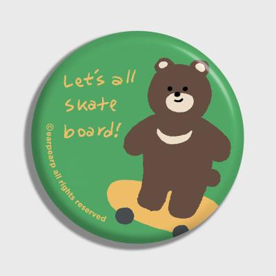 Board bear-green(거울)