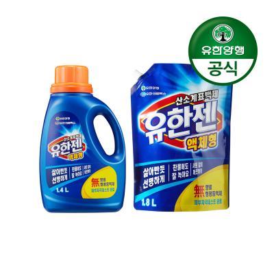[유한양행]유한젠산소계표백제 용기1.4L+리필1.8L 1개