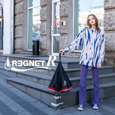 레그넷 R. 리사이클 수동 거꾸로 우산