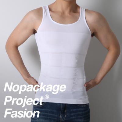 NPF 남성 남자 보정 나시 속옷 이너핏 뱃살 똥배 압박