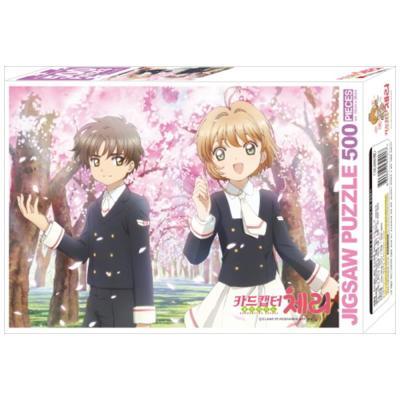 카드캡터체리 클리어카드 500직소퍼즐벚꽃나무 숲
