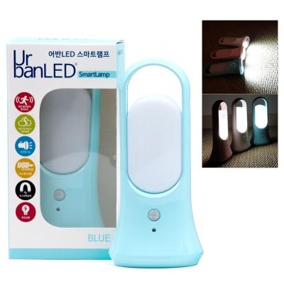 어반 LED 충전식 휴대용 센서 무드등 (블루)