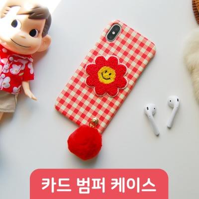카드 범퍼 케이스-와펜 스마일 플라워(레드)