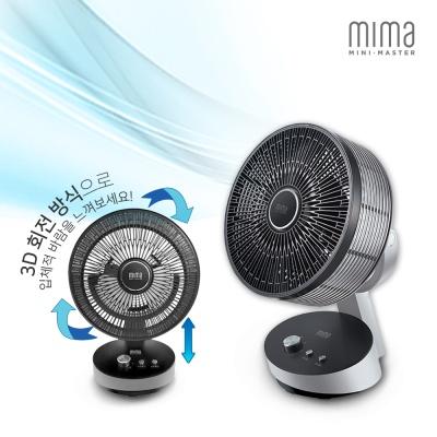 미마 MCF-CC717 3D 에어 써큘레이터