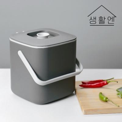 [생활엔] 담따 들기편리한 음식물쓰레기통 3L 그레이