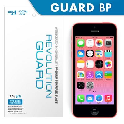 [프로텍트엠/PROTECTM] 아이폰5c/iPhone5c 레볼루션가드 방탄/충격흡수 액정필름