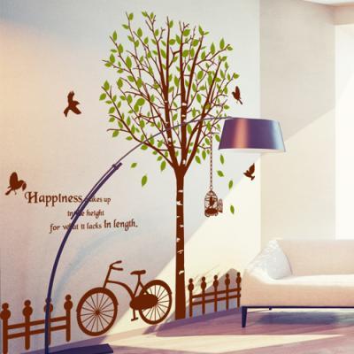 pj062-공원의 새들과 나무2_그래픽스티커