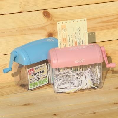 영수증 전용-나카바야시 A6 가정용 수동 문서세단기 HB971