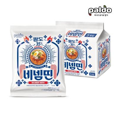 팔도 비빔면 매운맛 5봉/10봉/20봉/40봉 (옵션 택1)