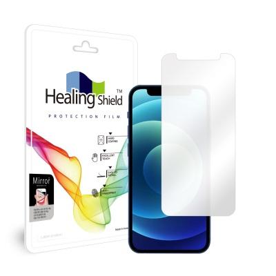 아이폰12 미니 미러 거울 액정보호필름 1매