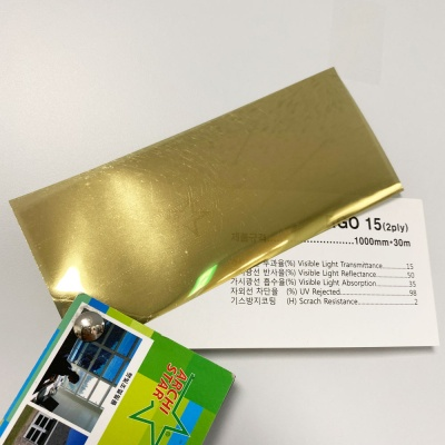 아키스타 쏠라필름 RGO15 골드 1000mm x 1M