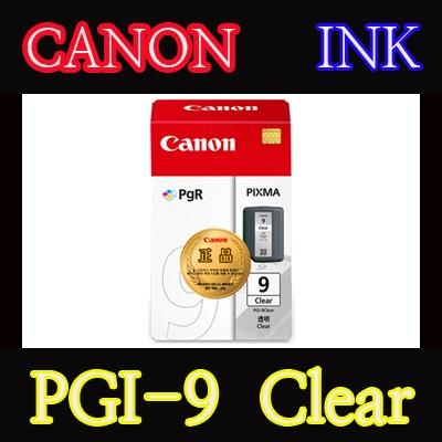캐논(CANON) 잉크 PGI-9 / Clear / PGI9 / iX-7000 / iX7000