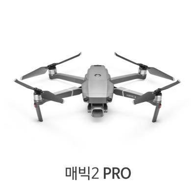 [DJI]매빅2 프로 MAVIC2 PRO DJMV2000-1