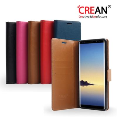 크레앙 슬릭 아이폰11 프로 다이어리 케이스