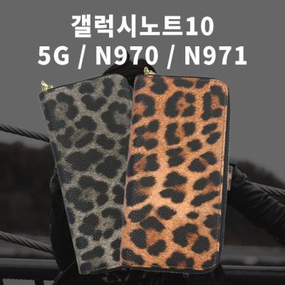 스터핀/레오나지퍼다이어리/갤럭시노트10 5G/N970N971