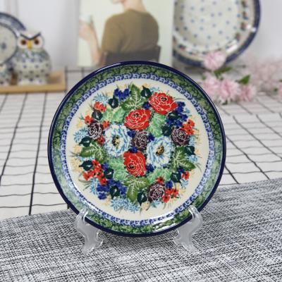 폴란드그릇 아티스티나 원형 접시 16cm 유니캇u4285
