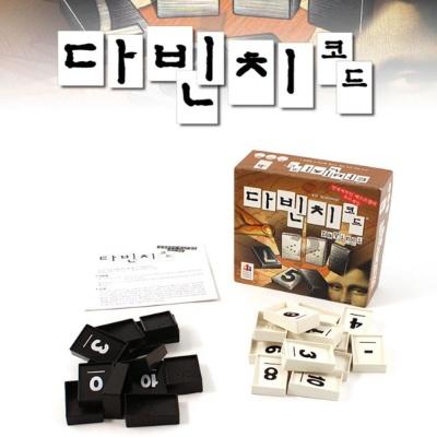 재미있는 어린이 가족 두뇌 보드 게임 다빈치코드