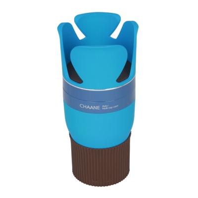 [차아네] 5단 멀티 컵홀더 블루 CHA-5MBL