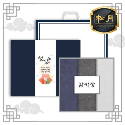 송월 호텔 190g 3P 설 선물세트