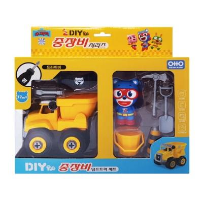 꼬마히어로 슈퍼잭 DIY 중장비 덤프트럭 세트 만들기