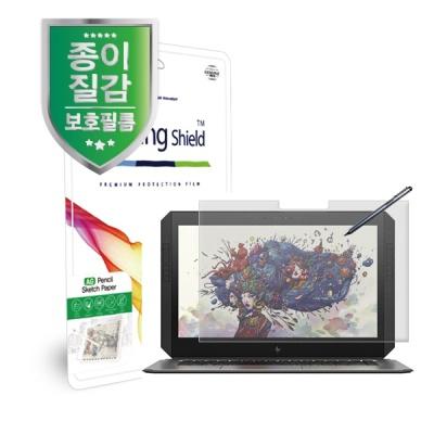 HP ZBOOK X2 G4 종이질감 지문방지 액정보호필름 1매