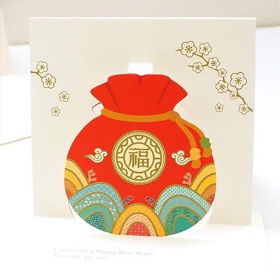 POP-복주머니카드 (red)