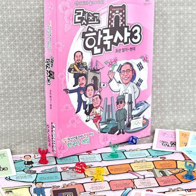 렛츠고 한국사3 보드게임 (조선말기-현대)