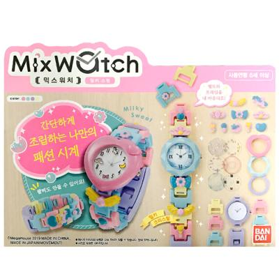 [반다이] MixWatch 믹스워치 밀키스윗
