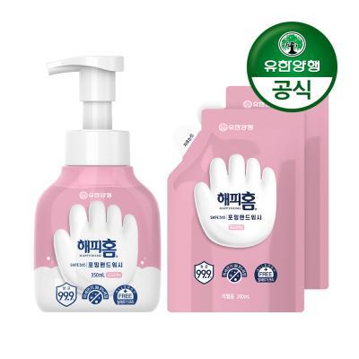 [유한양행]해피홈 핸드워시 용기+리필x2개 핑크포레향