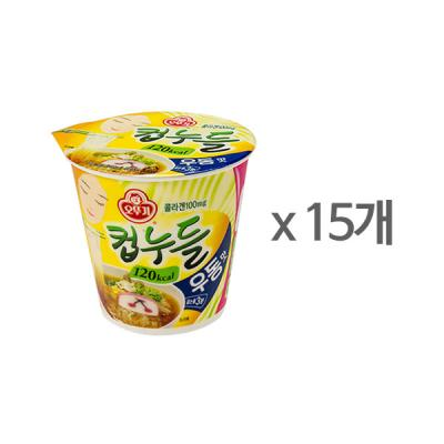 [오뚜기] 컵누들 우동맛 컵 (38.1g) x 15