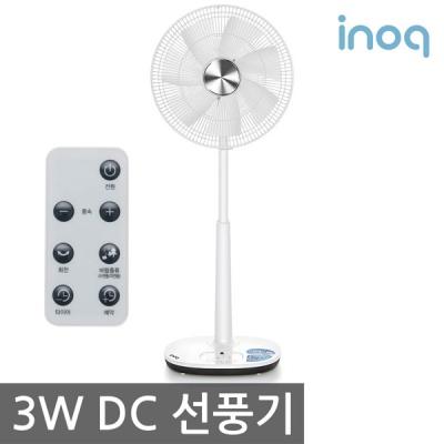 이노크14형 6단조절 3W 초절전 DC선풍기_IA-14SFDC