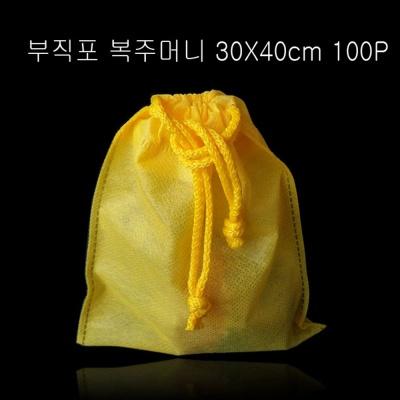 고급형 컬러 부직포 복주머니 -노랑 30X40cm 100P