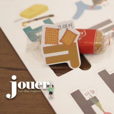 [꼬메모이]쥬에 드로우 4종 택1 / 자석 퍼즐 한글