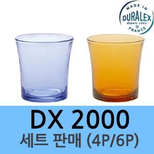 [듀라렉스] DX 2000 set (4p/6p)