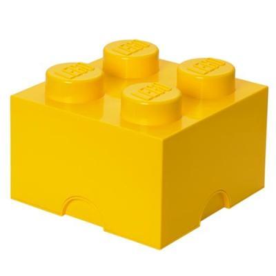 [레고 스토리지] 레고 블릭정리함 4 (옐로우)
