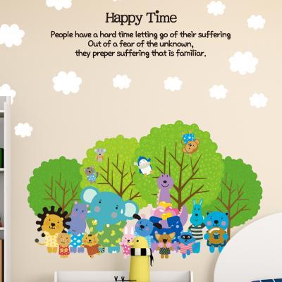 Kids D.I.Y Sticker_주주 친구들과 푸른나무