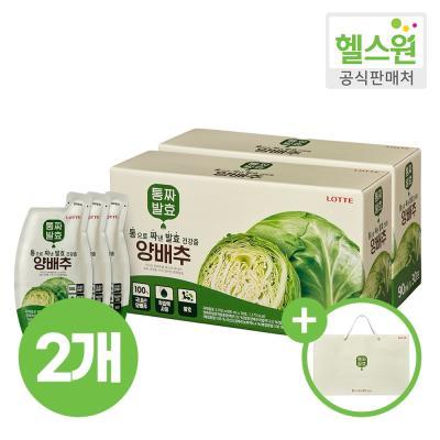 [헬스원] 통짜발효 양배추 30포 30일분 x2개