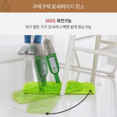 [스마트까사] 더블 스프레이 물걸레 청소기 SET