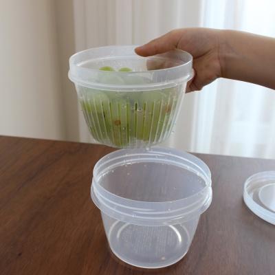 나카야 야채 과일 보존용기(500ml)