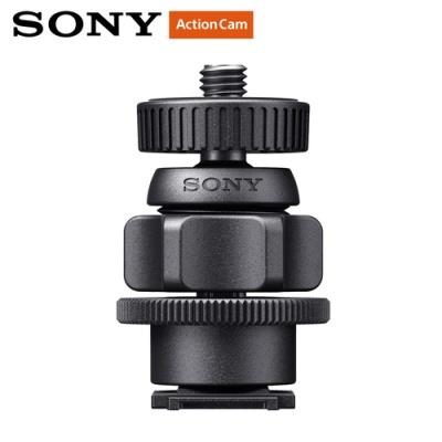 소니 액션캠 전용 카메라 슈 마운트 VCT-CSM1
