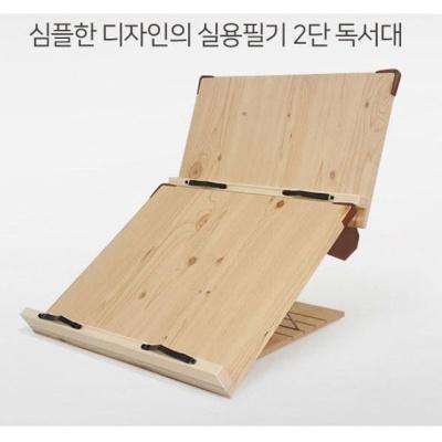 샤인빈 루미40 독서대 2단독서대 북스탠드 40M2