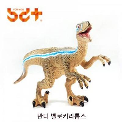 반디 벨로키라톱스 1P 모형장난감 장난감 어린이완