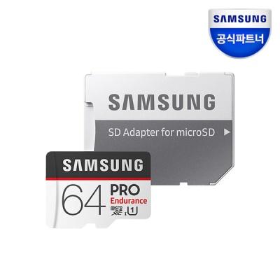 공식파트너 MicroSD PRO Endurance 64G MB-MJ64GA/APC