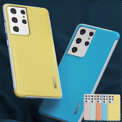 갤럭시s21 + ultra 파스텔 컬러 매트 실리콘 폰케이스
