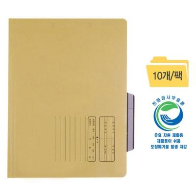 문서보관화일F193-7 (미색) (문화) (속) 265217
