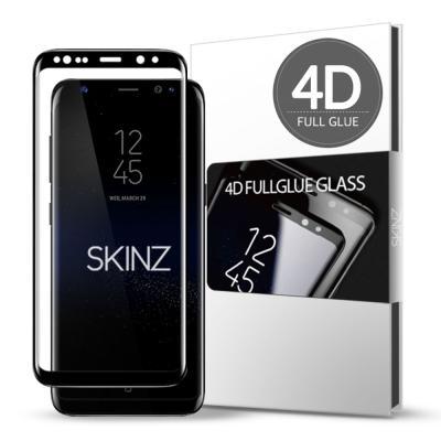 갤럭시S8플러스 4D 풀글루 강화유리 필름 (1장)