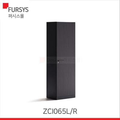 퍼시스 인콘트로 캐비닛(ZCI065LR)