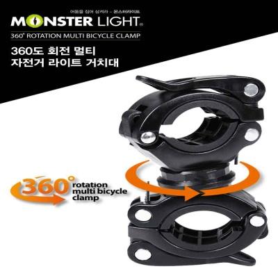 360도 회전 멀티거치대 (블랙) ML360BB
