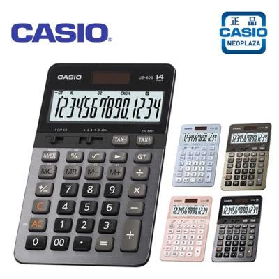 [카시오]계산기 JS-40B/학습용/사무용/탁상용