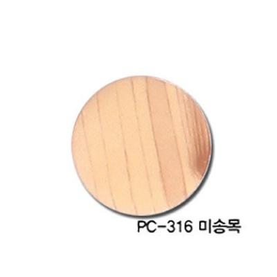 [현진아트] PC무늬보드롱 5T (PC-316미송목) 6x9 [장/1]  116058